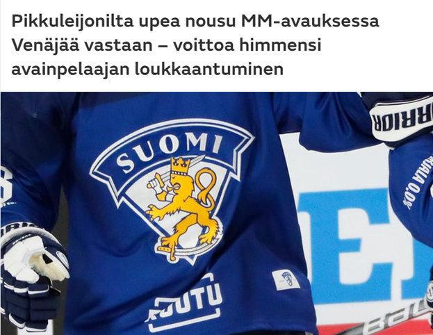 «Онпокидал лед всознании». Финские СМИ— острашной травме своего юниора инеожиданной победе над Россией