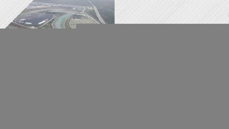 Изменения вкалендаре «Формулы-1».