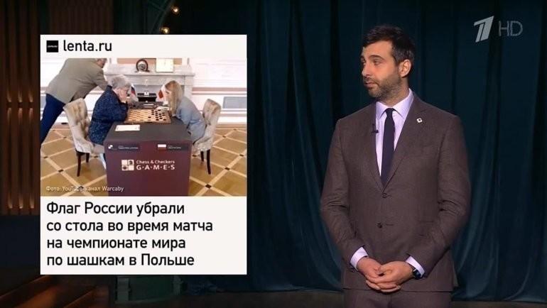 Скриншот трансляция шоу «Вечерний Ургант». Фото Twitter