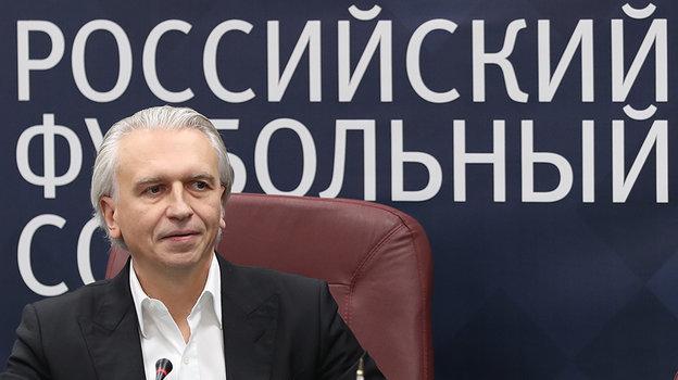 Президент РФС Александр Дюков— оделе «Чертаново», отстранении Вилкова, судейских ошибках иковидных ограничениях