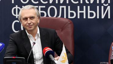 Президент РФС Дюков прокомментировал задержание директора «Чертаново»