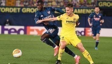 «Вильярреал» обыграл «Арсенал» вполуфинале Лиги Европы, команды доигрывали матч вдесятером