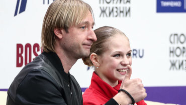 Александра Трусова иЕвгений Плющенко.
