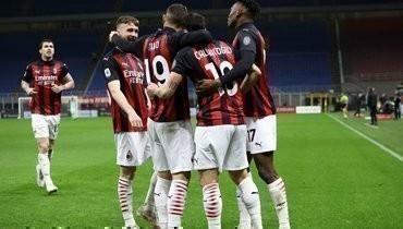 «Милан» обыграл «Беневенто» ивышел на2-е место вчемпионате Италии