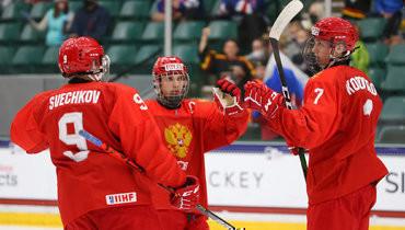 Сборная России разгромила Чехию наюниорском ЧМ, забросив 11 шайб