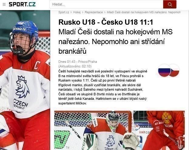 Чешские СМИ— оматче Чехия— Россия.