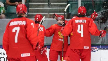 Хоккеисты юниорской сборной России.