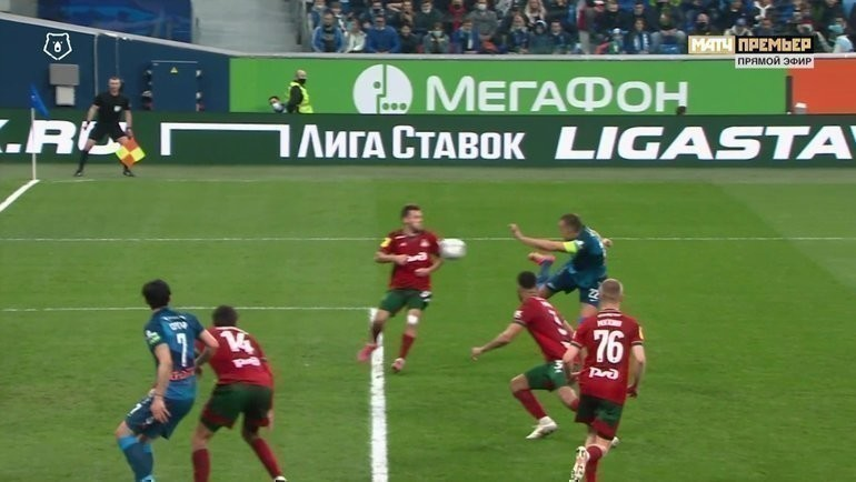 «Зенит»— «Локомотив».