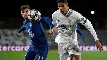 Варан пропустит ответный матч «Реала» против «Челси» из-за травмы