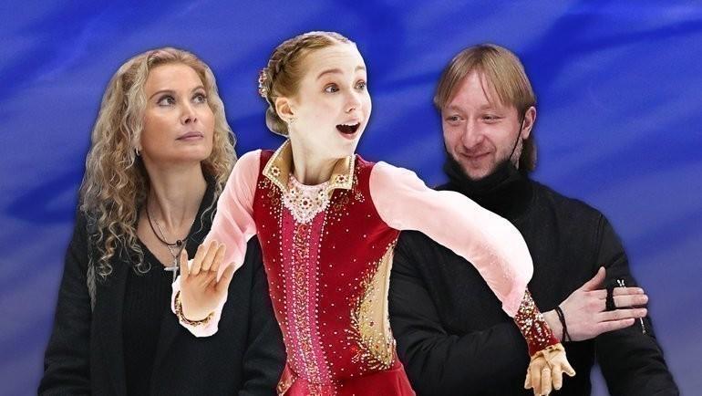 Этери Тутберидзе, Елизавета Берестовская, Евгений Плющенко.