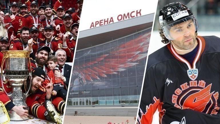 «Авангард» сКубком Гагарина-2021, стадион «Арена Омск», Яромир Ягр.