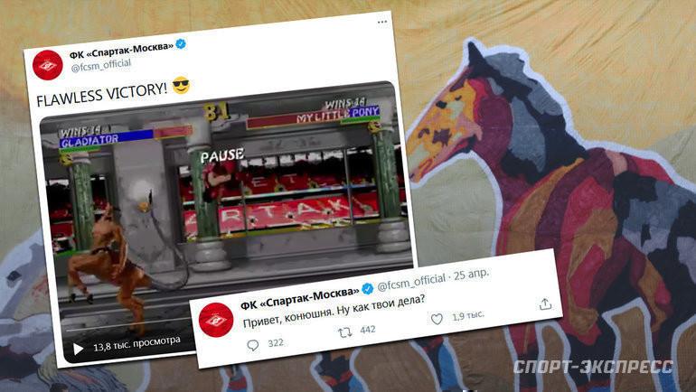 Баннер фанатов «Спартака» вовремя игры итвиты вклубном Twitter красно-белых после дерби. Фото «СЭ»