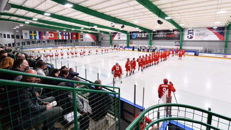 3мая. Плейно. Россия U18— Белоруссия U18— 5:2. Фото IIHF