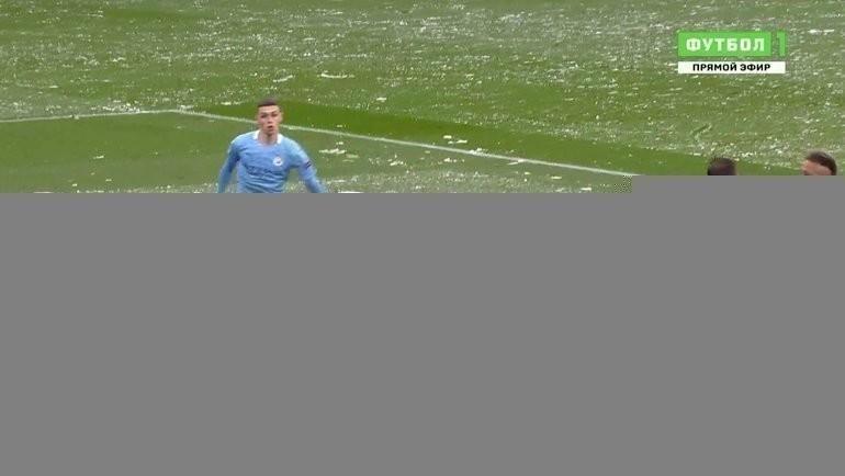 4мая. «Манчестер Сити»— «ПСЖ»— 2:0.