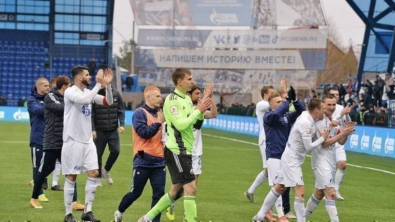 Игроки «Оренбурга» надомашнем стадионе, который непрошел лицензирование РПЛ. Фото ФК «Оренбург»