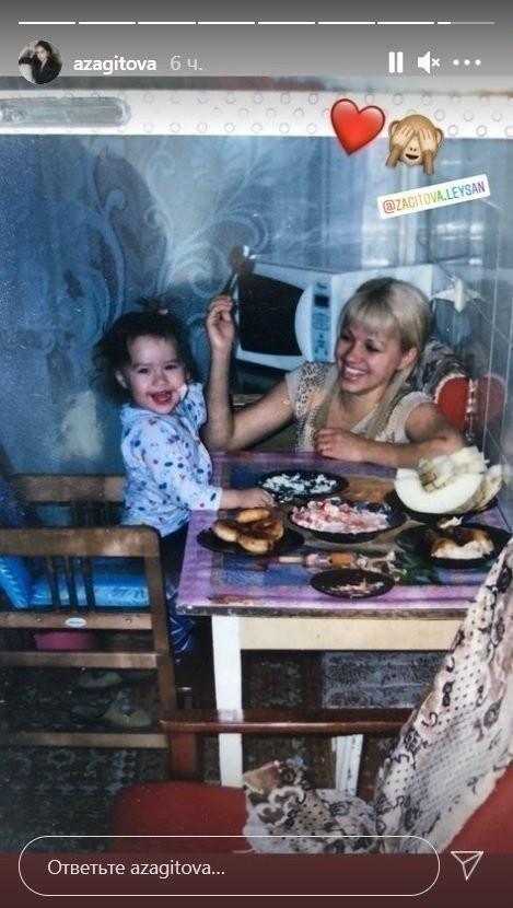 Алина Загитова с мамой. Фото Instagram