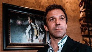Дель Пьеро, Вьери, ДеРосси идругие бывшие звезды итальянского футбола записались натренерские курсы