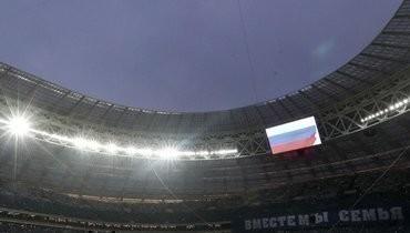 Сборная России сыграет сХорватией в «Лужниках», матч сМальтой пройдет вВолгограде
