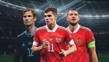 Выбери состав сборной России наЕвро-2020! Опрос «СЭ»