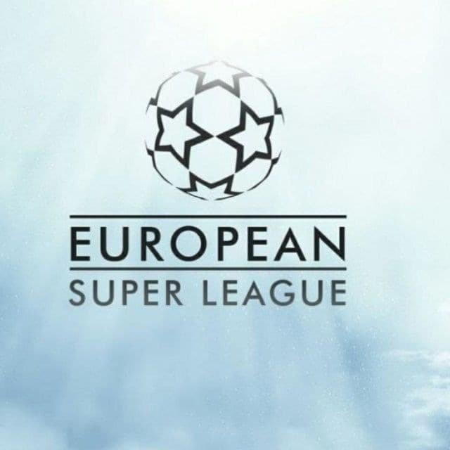 Европейская Суперлига.