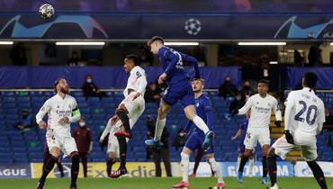 «Челси» обыграл «Реал» ивышел вфинал Лиги чемпионов