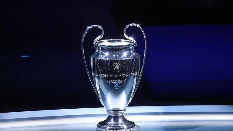 Кубок Лиги чемпионов. Фото UEFA.