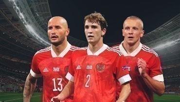 Кто изфланговых защитников должен войти взаявку сборной России наЕвро-2020?