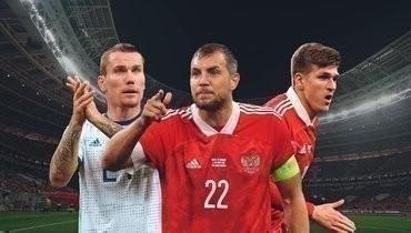 Кто изнападающих должен войти взаявку сборной России наЕвро-2020?