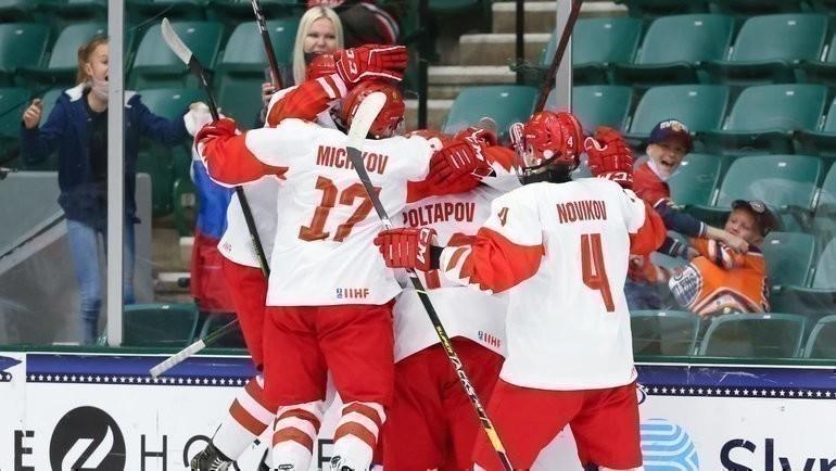 Хоккеисты юниорской сборной России. Фото ФХР