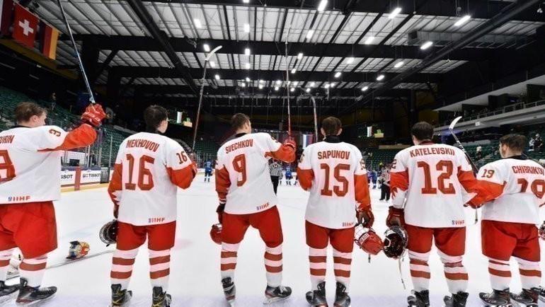 Хоккеисты юниорской сборной России. Фото ИИХФ