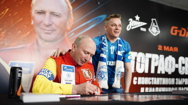 Три гонщика, две фигуристки иодин кубок: мощная поддержка «Зенита» взолотом матче