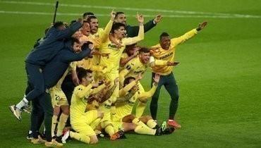 «Вильярреал» впервые вышел вфинал еврокубка