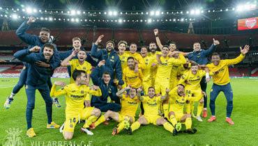 «Вильярреал» бурно отпраздновал выход вфинал Лиги Европы