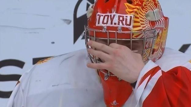 Скриншот трансляции матча Россия - Канада.