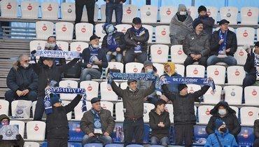 «Оренбург» провел экскурсию по стадиону: «Для тех, кто никогда у нас не был»