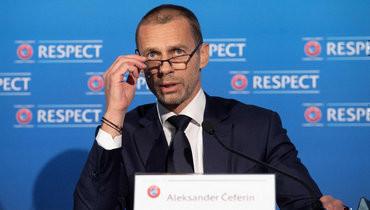 Президент УЕФА Чеферин предложит отстранить «Реал», «Барселону» и «Ювентус» отеврокубков