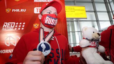 ВМоскву ссеребром: юниорская сборная России вернулась счемпионата мира
