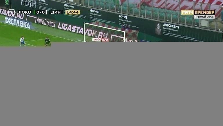 8мая. Химки. «Локомотив»— «Динамо».