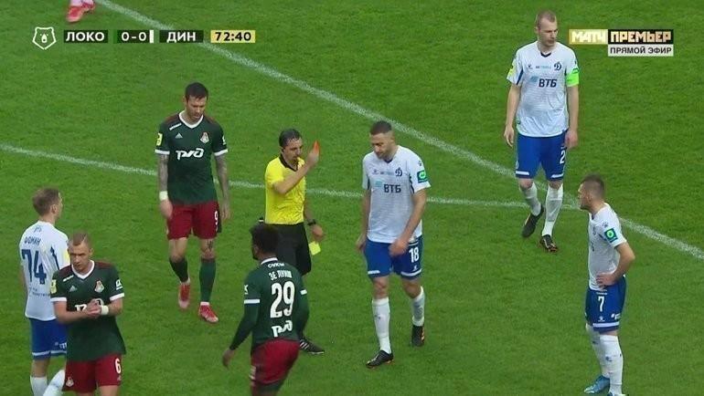 8мая. Химки. «Локомотив»— «Динамо»— 0:0.