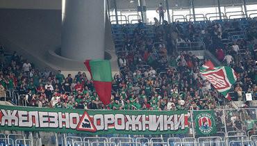 РФС назвал действия вотношении фанатов «Локо» вСанкт-Петербурге избыточными