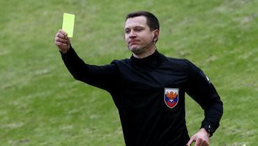 Экспертно-судейская комиссия РФС признала ошибки судей вдвух матчах 28-го тура РПЛ