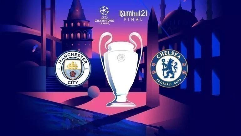 Финал Лиги чемпионов сезона-2020/21. Фото UEFA.