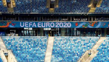 УЕФА начал аннулировать билеты наЕвро-2020
