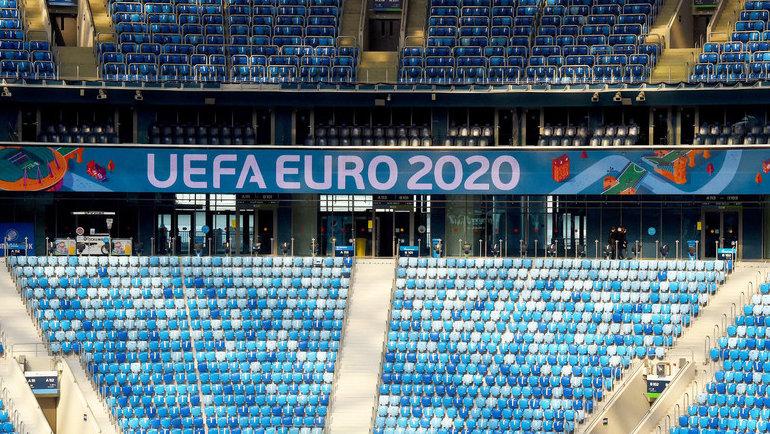 УЕФА начал аннулировать билеты наЕвро-2020. Фото AFP