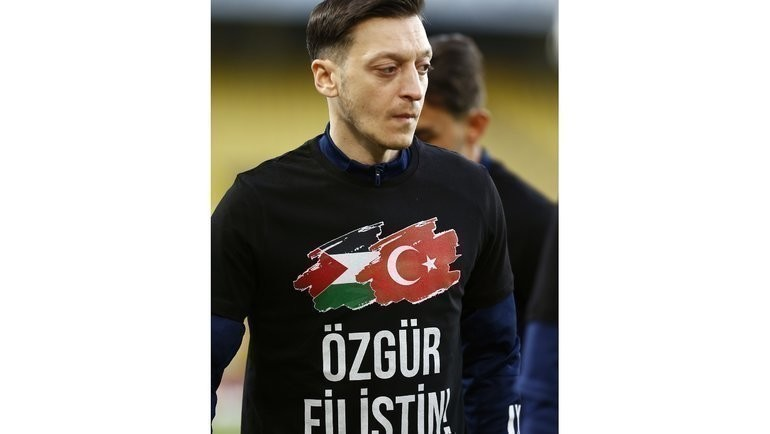 "Месут Озил. Фото ФК ""Фенербахче"""