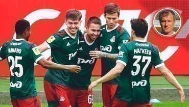 Футболисты «Локомотива».