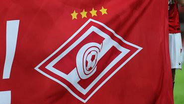 В «Спартаке» отреагировали наслив трансферной стратегии клуба