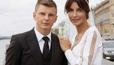 Аршавин заявил, что бывшая жена украла унего миллион евро