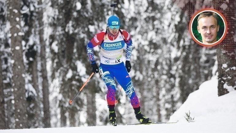 Александр Логинов. Фото СБР, biathlonrus.com