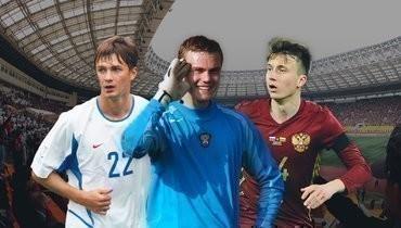 Дмитрий Сычев, Игорь Акинфеев, Александр Головин.